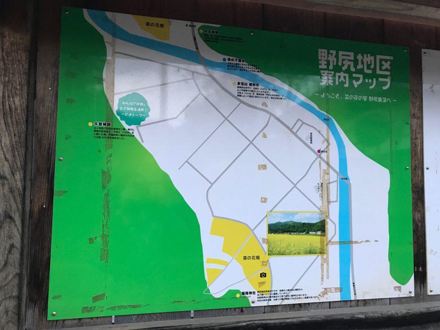 昭和村野尻地区の案内マップ