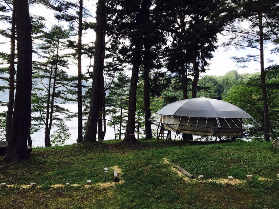 沼沢湖のDom'Up
