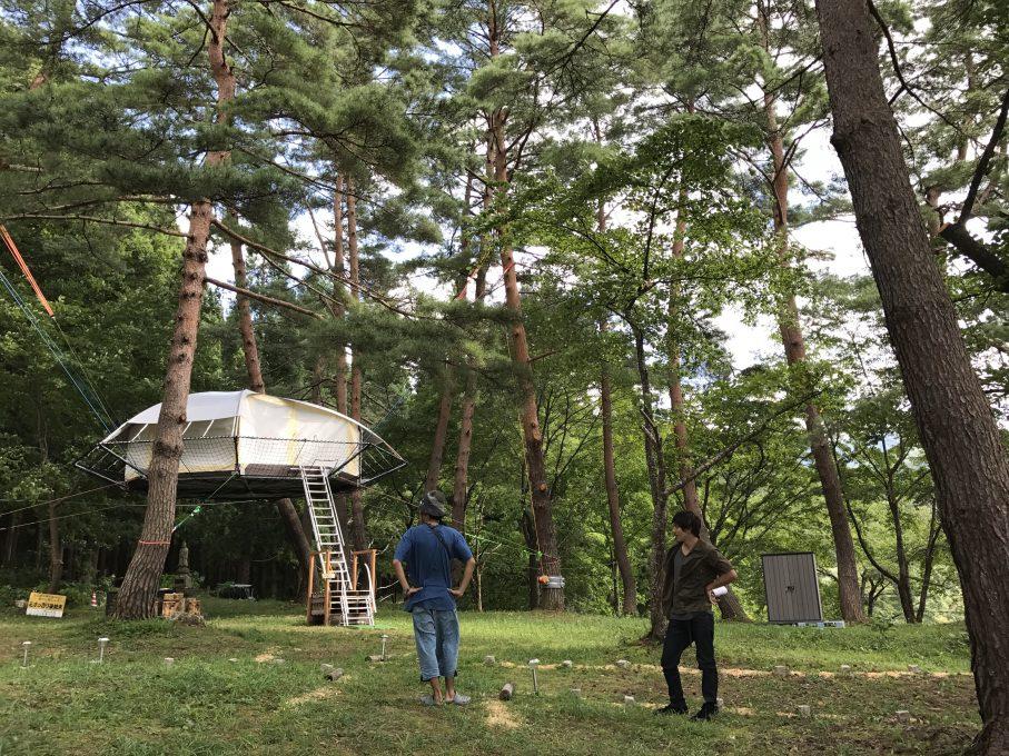 沼沢湖のDom'Upの外観