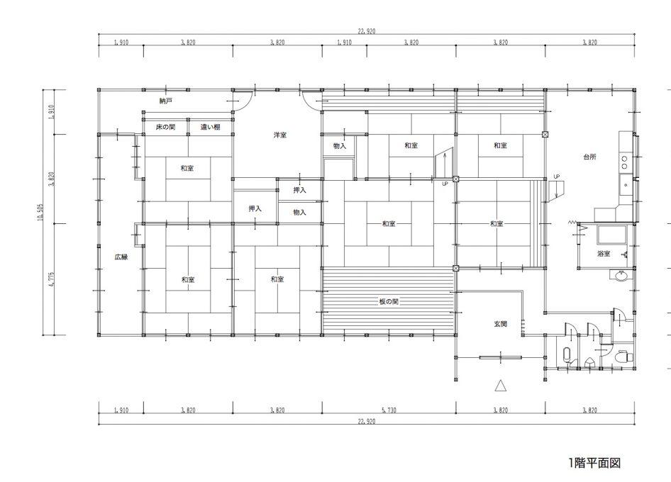 古民家の平面図
