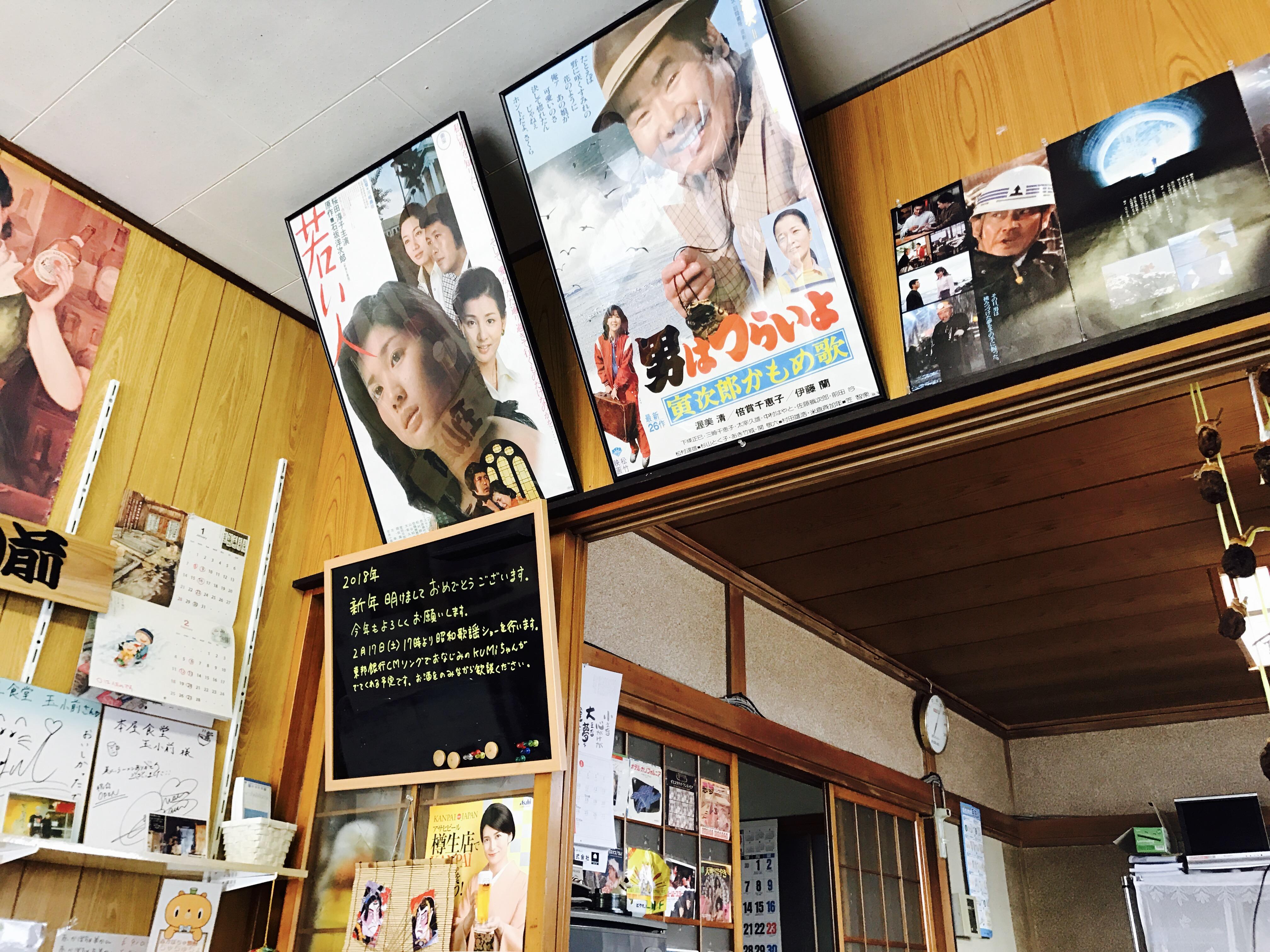 本屋食堂玉小前 阿部書店のポスター