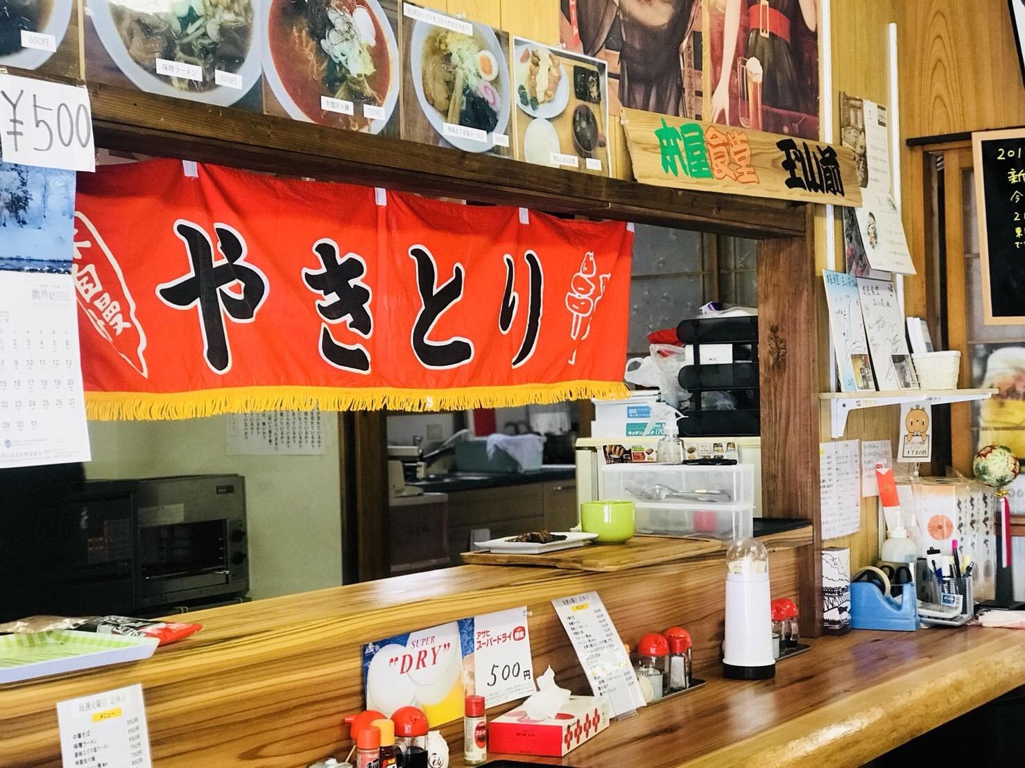 本屋食堂玉小前 阿部書店のカウンター