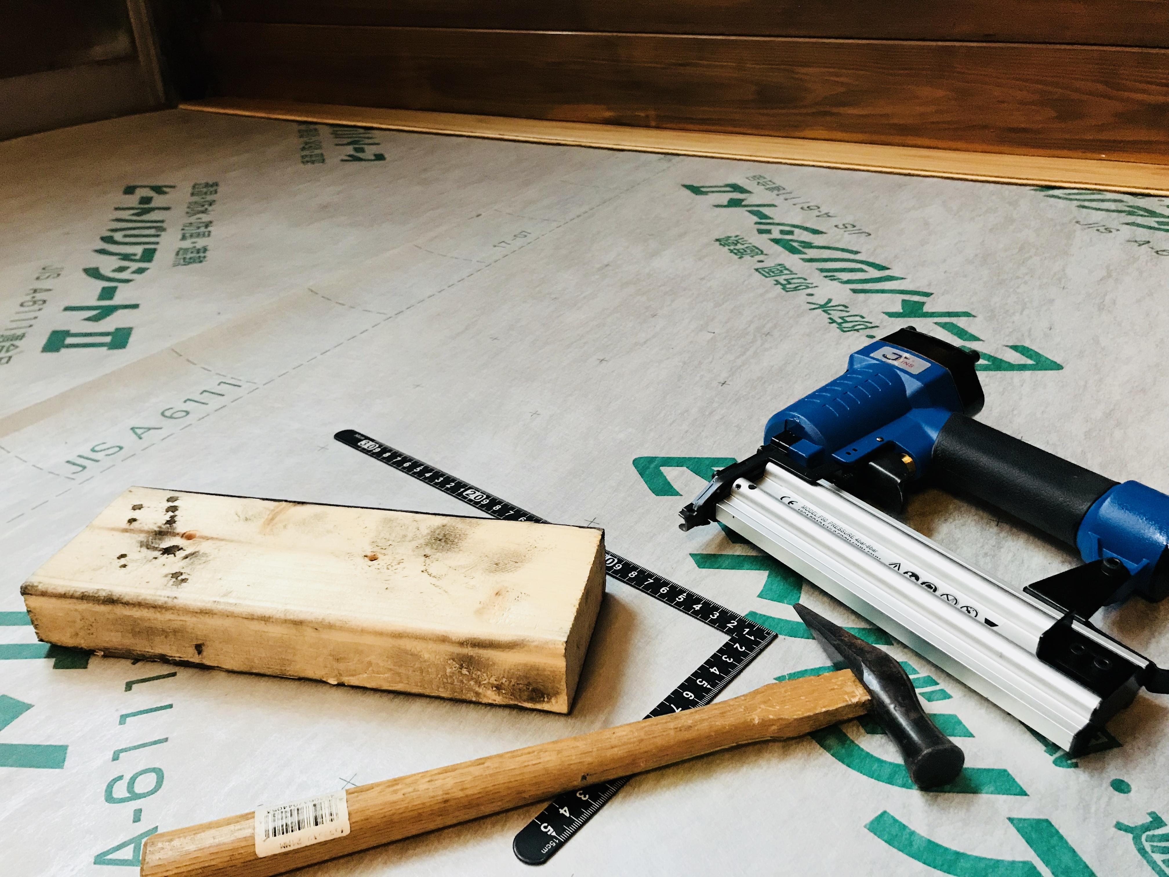床の張り替えに使う道具