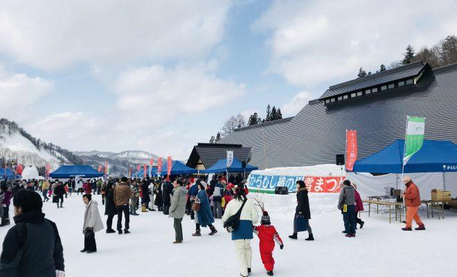 福島県昭和村 からむし織の里雪まつり