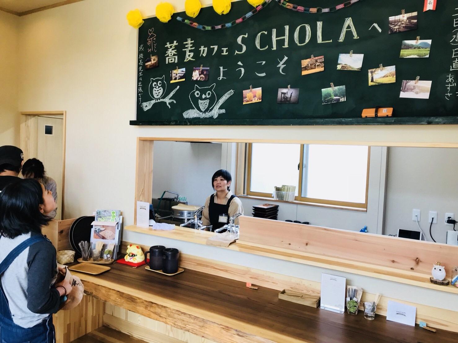 蕎麦カフェ スコラの店内