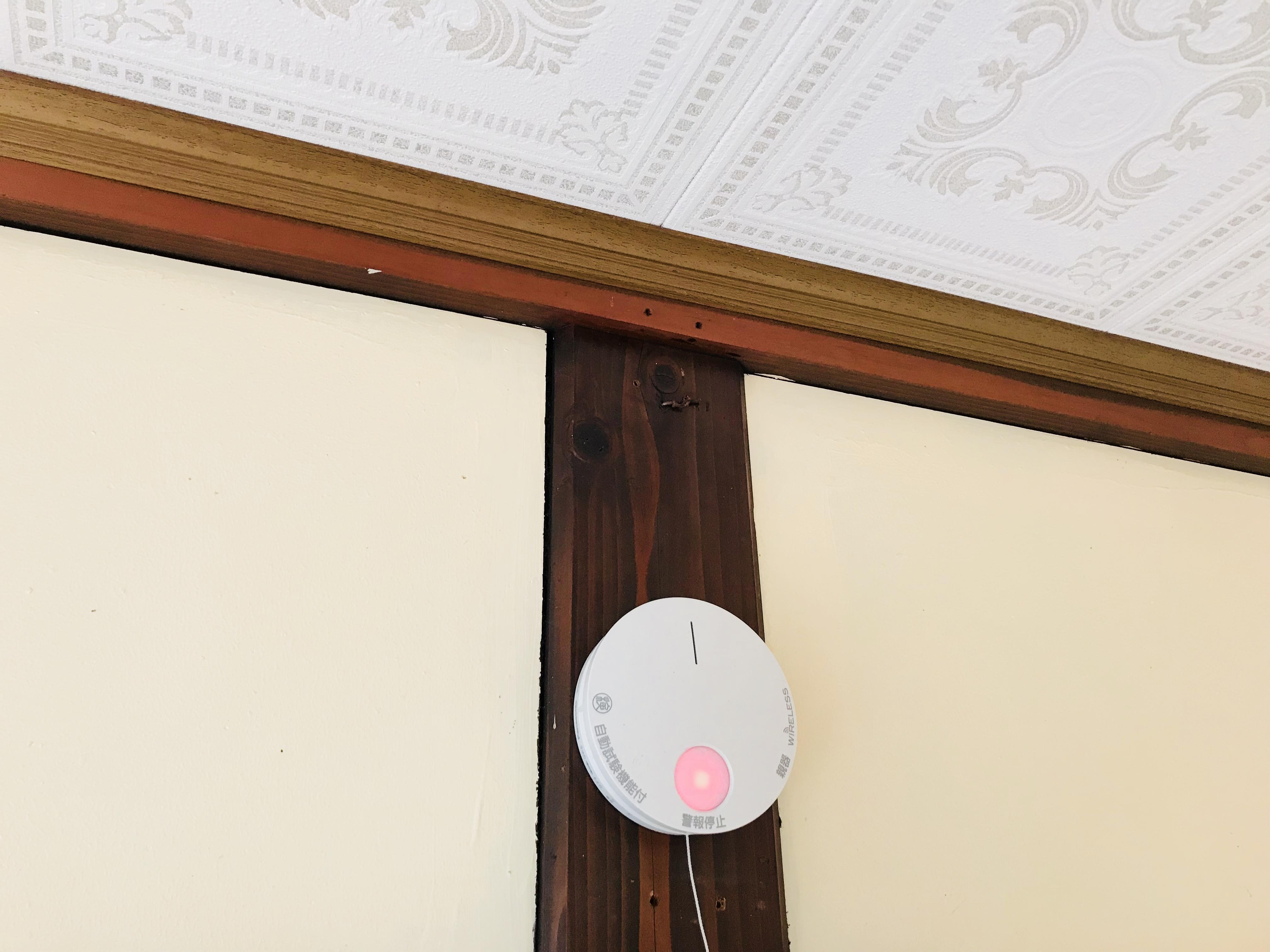 住宅宿泊事業法での火災報知器の設置方法