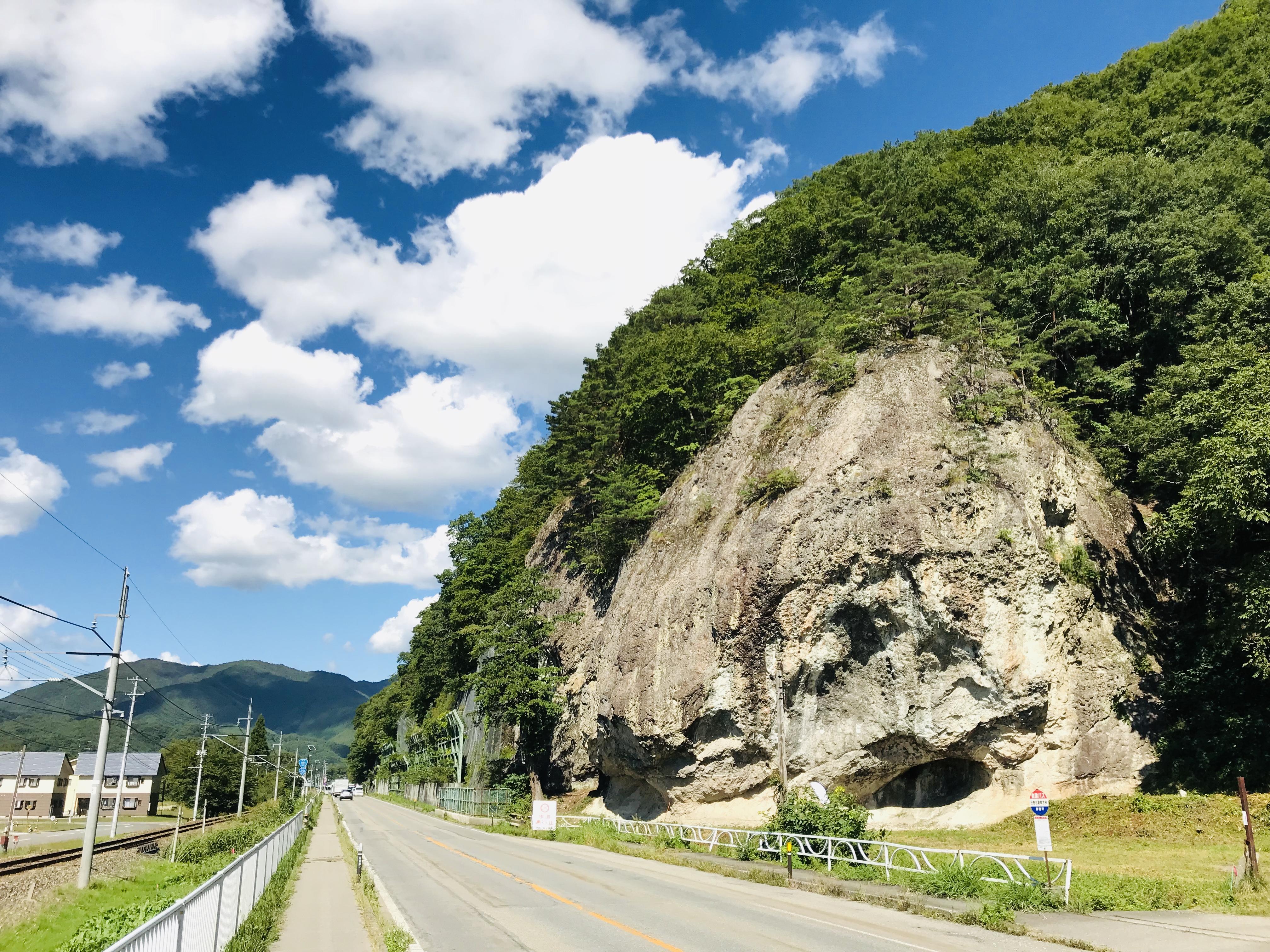 会津田島岩