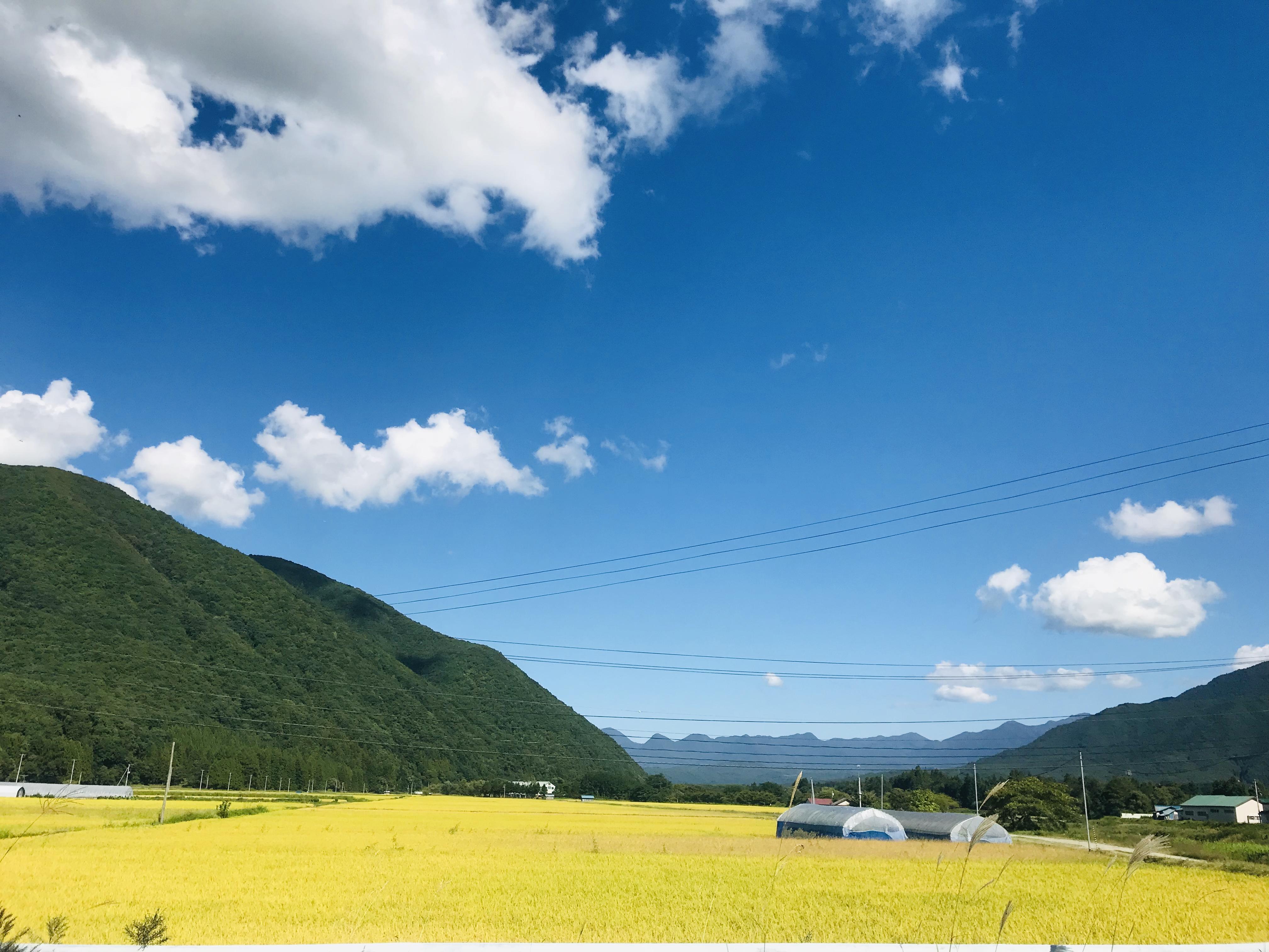 福島県の紅葉
