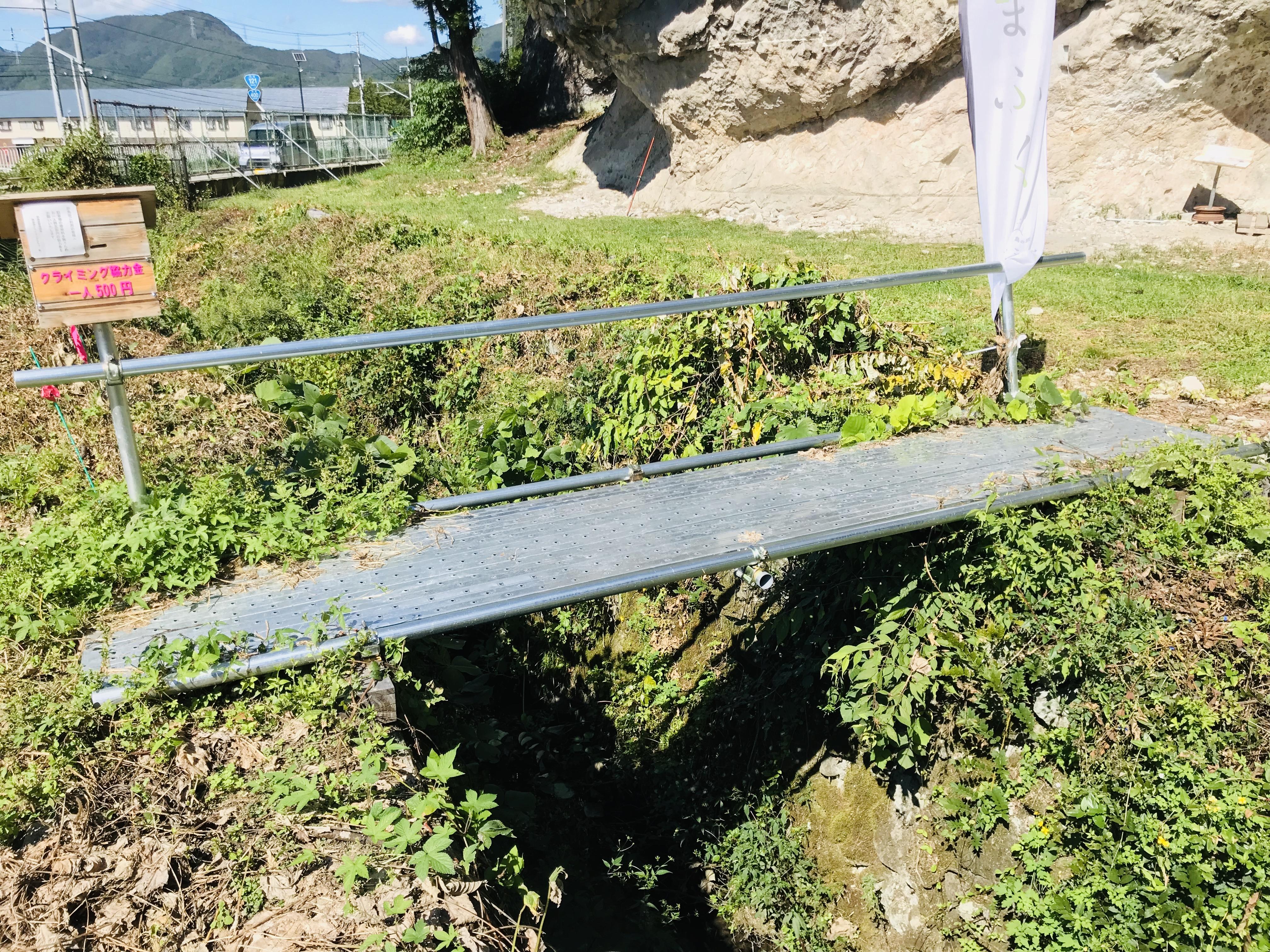 会津田島岩でクライミング