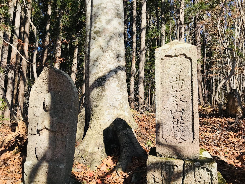 福島県昭和村 史跡