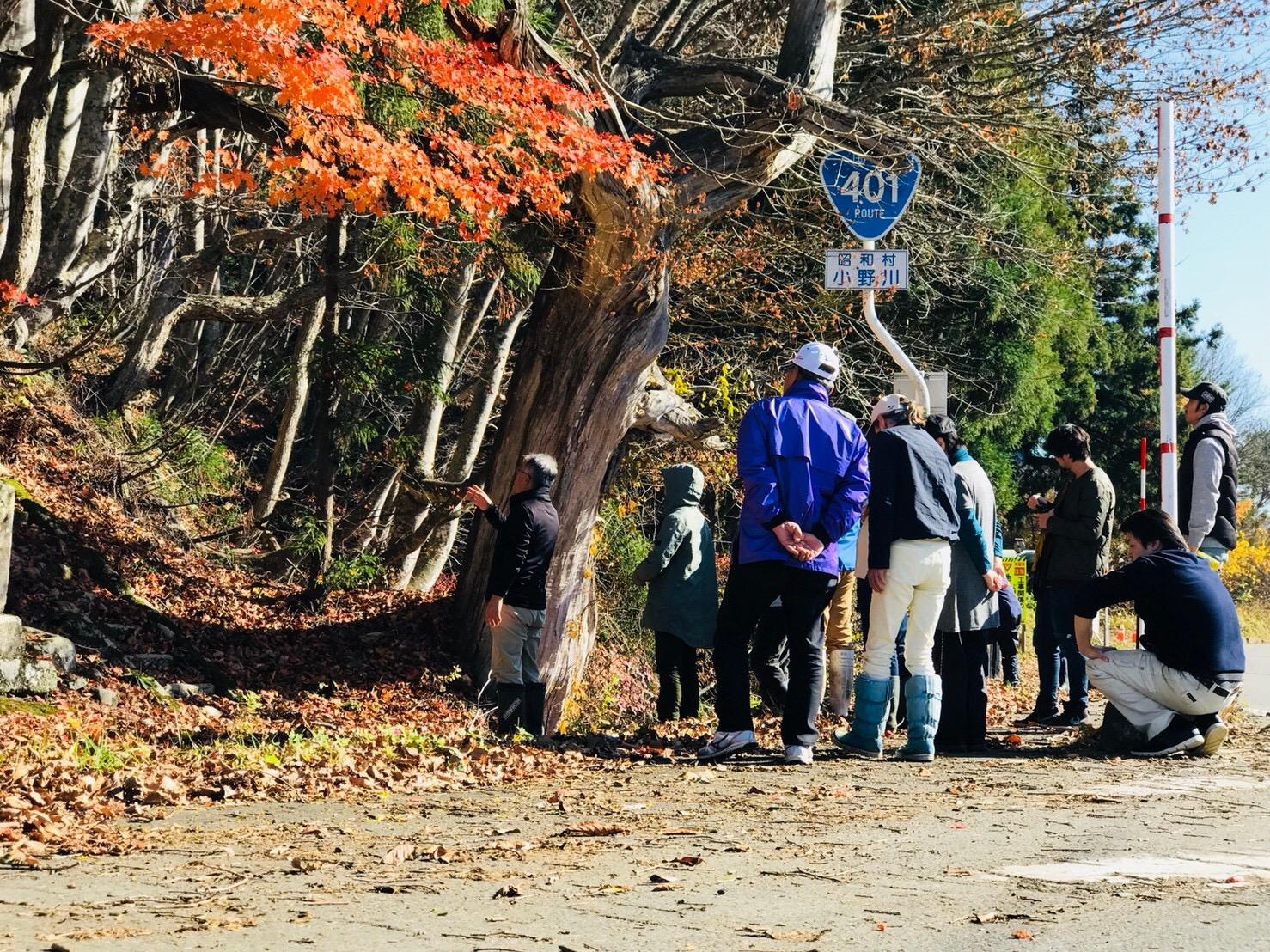 昭和村を観光する