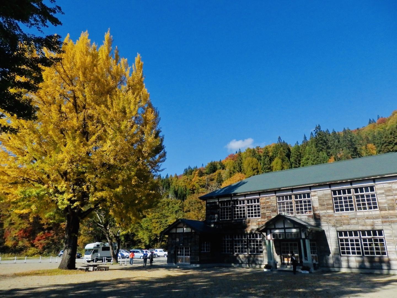 福島県昭和村 喰丸小