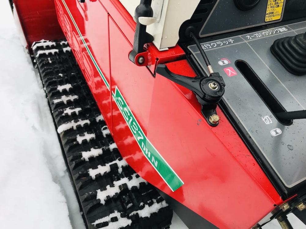 wadoの除雪機