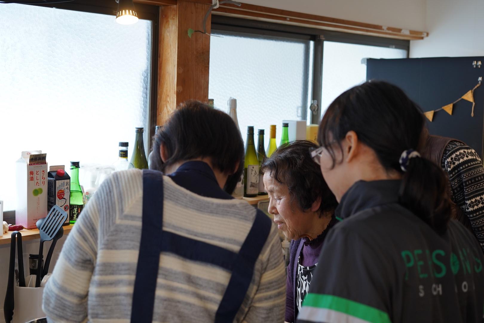 SHARE BASE 昭和村の体験プラン