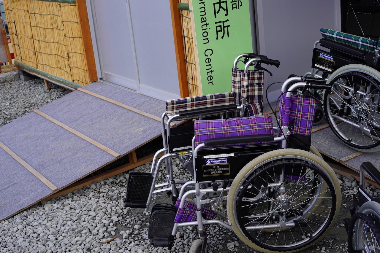 花見車椅子