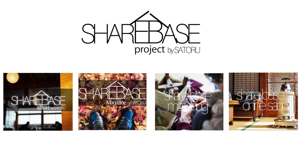 SHARE BASE magazine