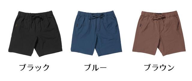 TrailHead Shortsのカラーバリエーション