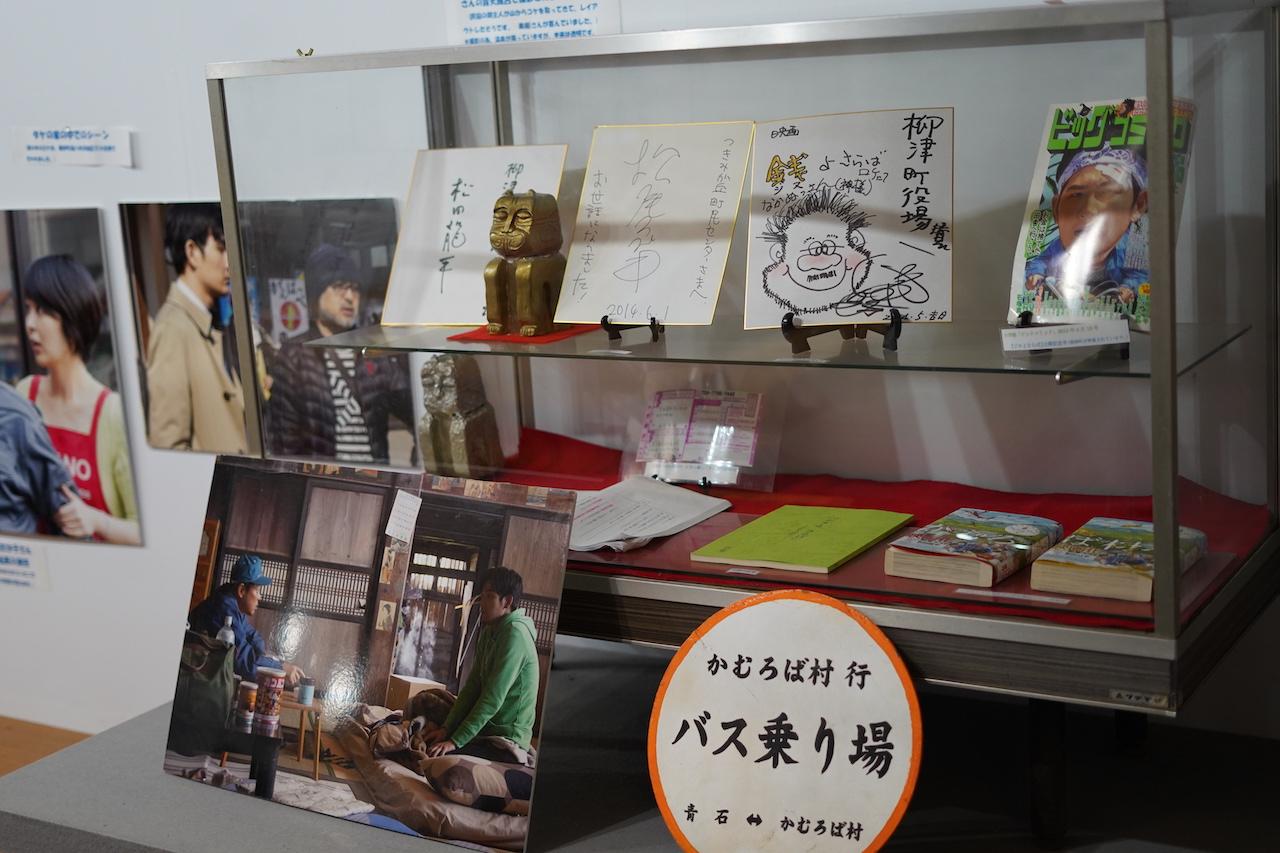 柳津の道の駅の見所