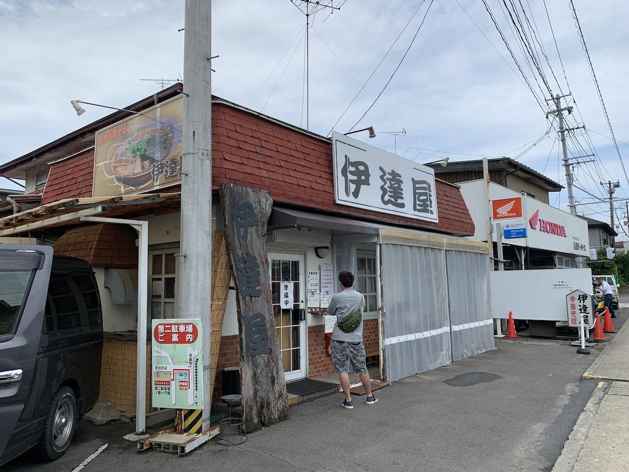福島ラーメン