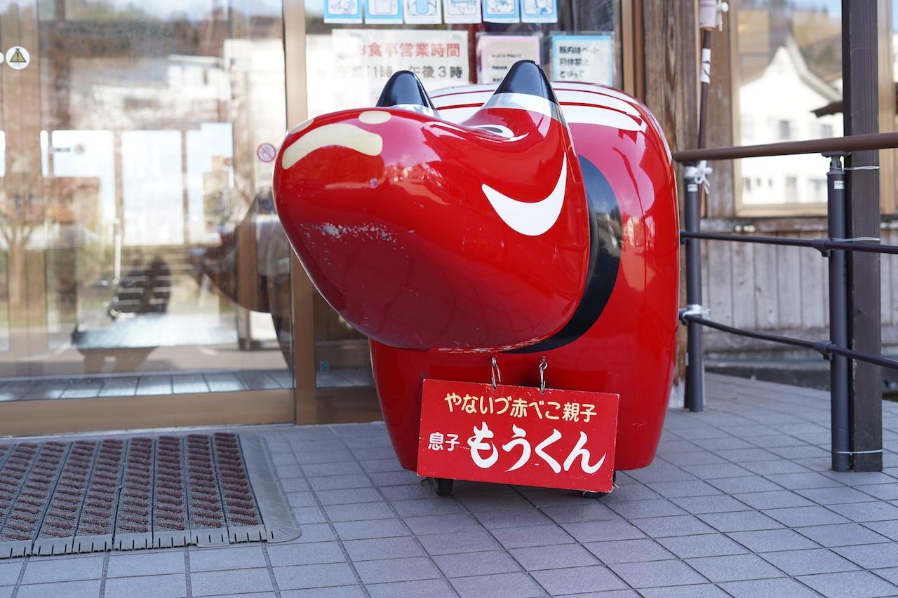 会津の赤べこ