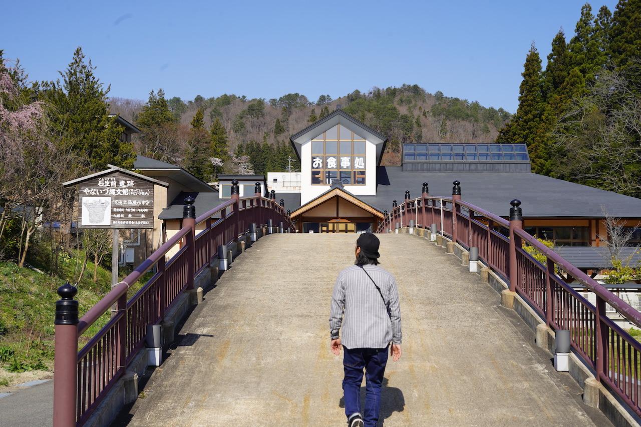 柳津町の道の駅