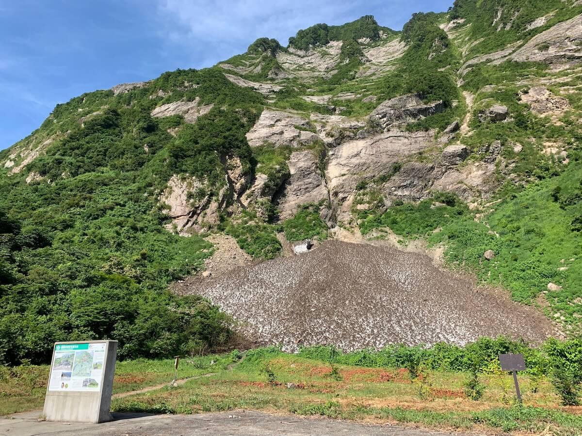 新潟県の観光スポット