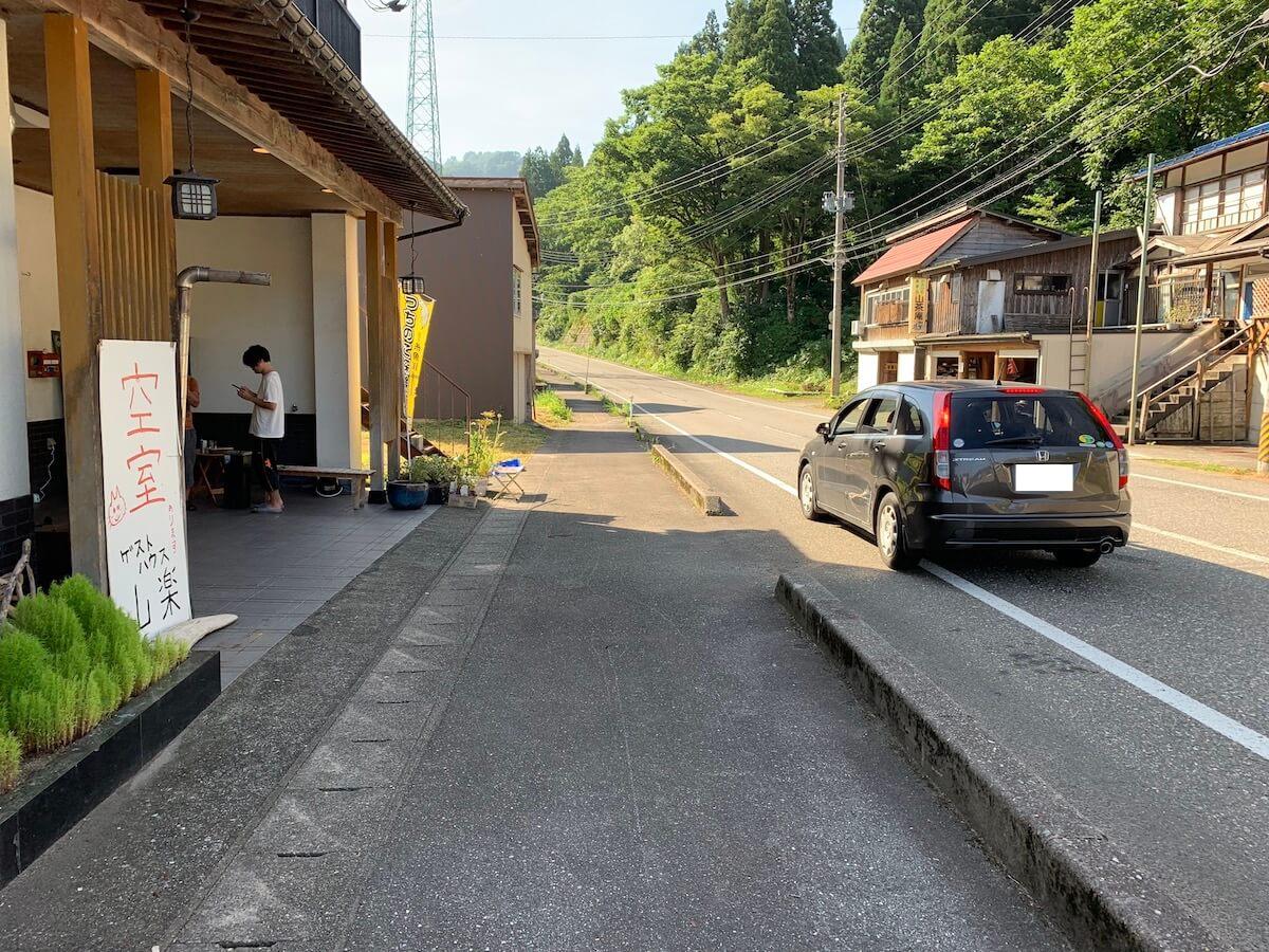 新潟県糸魚川市の万年雪