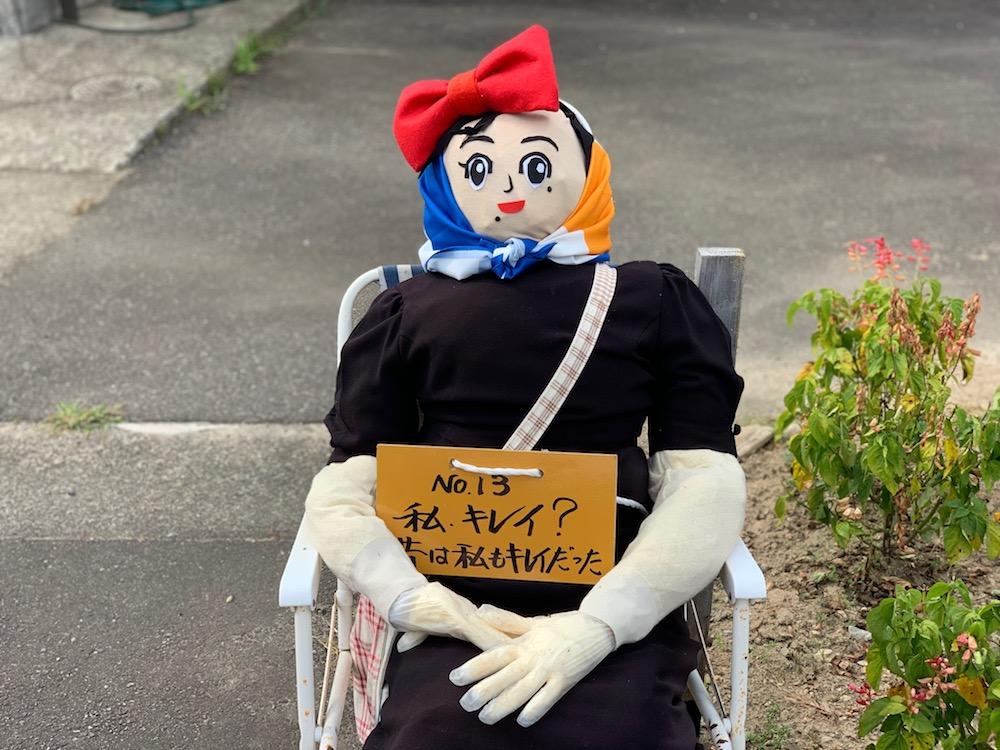 田之口のカカシ祭り