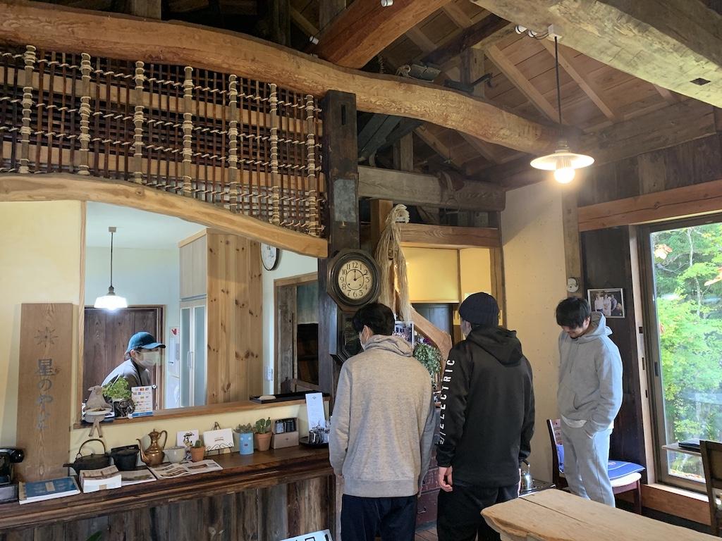 福島県昭和村のオシャレな里山カフェ「星のやど」。