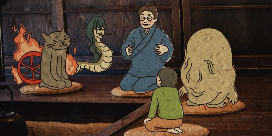 2月26日(金)は、オンラインで楽しめる奥会津妖怪談義。