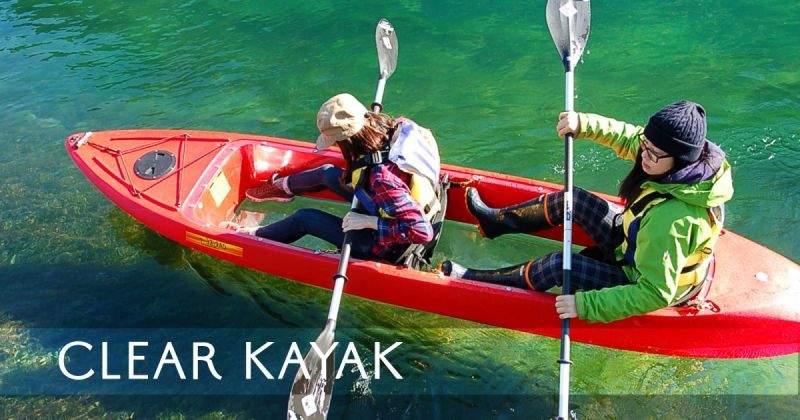 北海道【北海道・支笏湖】11年連続日本1位の水質を誇る湖でクリアカヤックツアー!!/主催:オーシャンデイズ