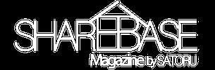 シェアベースマガジン(SHAREBASE magazine) /地域活性化「シェアベースプロジェクト」の情報ウェブメディア